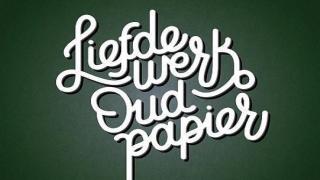 Engel & Just – Liefdewerk Oud Papier (2015) Album