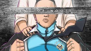 Ismo – Nu Of Nooit (2016) Album